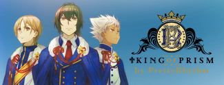 「KING OF PRISM by PrettyRhythm」公式サイト